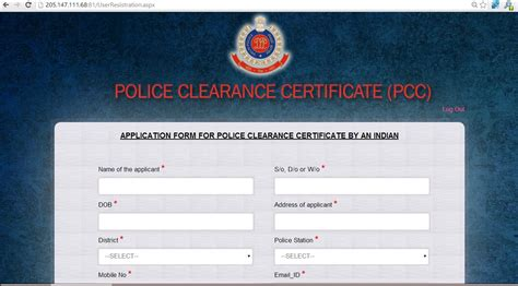 Criminal Clearance Request Letter For Clearance Certificate In India