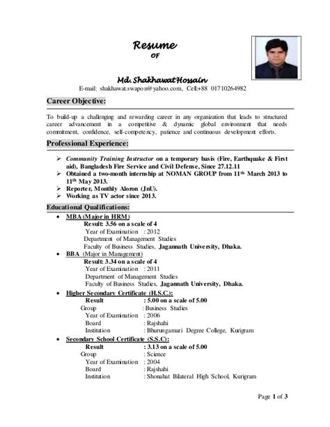 Resume Objective Yahoo Curriculum Vitae Of Shakhawat