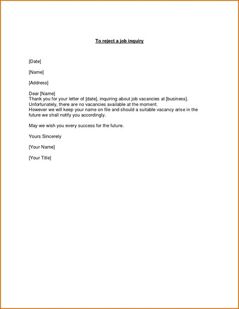 Inquiry Thank You Letter 10 Inquiry Email Template Lease Template