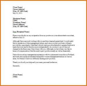 10 resign letter sle from factory basic