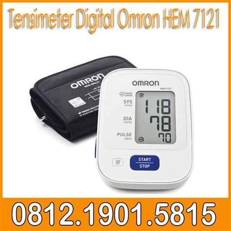 Tensimeter Terbaru tensimeter digital omron hem 7121