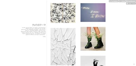 themes tumblr infinite scroll tumblr themes www imgkid com the image kid has it
