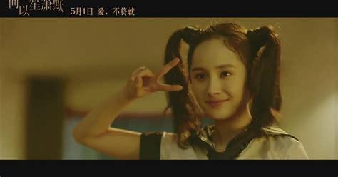 film china my sunshine you are my sunshine chinese movie 2015 trailer hd