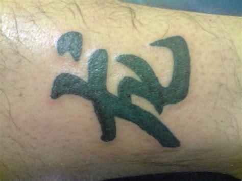 dragon tattoo kanji 30 awesome kanji tattoos