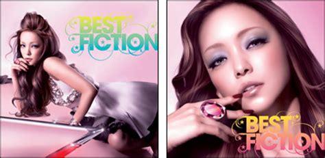 best fiction namie style 安室奈美恵ファンサイト