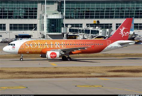 airasia zest hotline airbus a320 216 airasia zest aviation photo 2679191