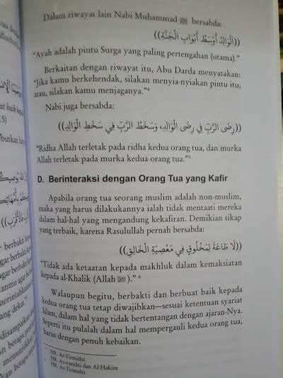 Buku Cara Mudah Belajar Islam Bimbingan Dasar Islam buku cara mudah belajar islam bimbingan dasar islam toko muslim title