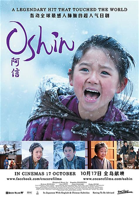 film drama oshin oshin 2013 moviexclusive com