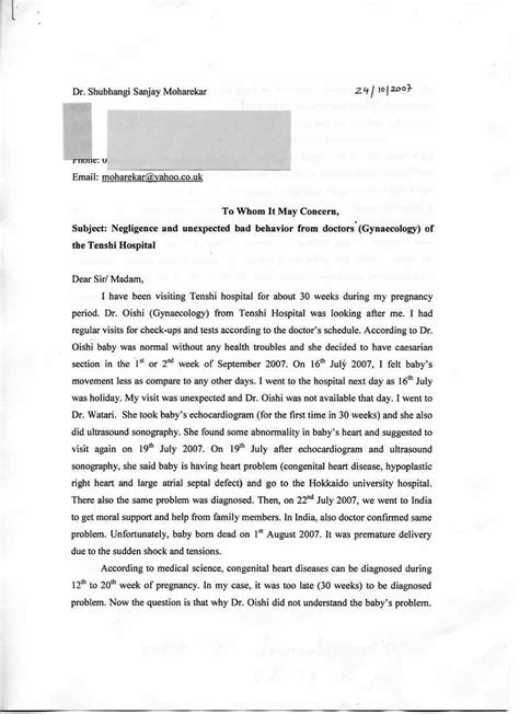 Letter Of Complaint For Poor Service At Hospital Letter Of Complaint Template New Calendar Template Site