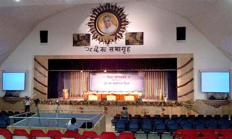 Vidya Pratishthan Baramati Mba College by Vidya Pratishthan S College Of Engineering Vpcoe Pune