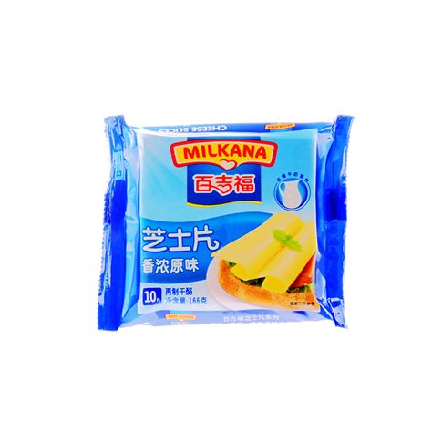 Cheese Milkana Milkana Original Cheese Slices Buy Now