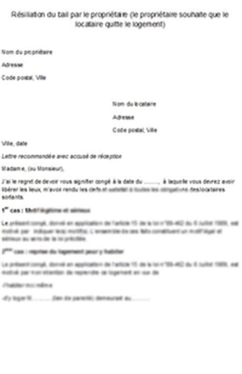 Résiliation De Bail Commercial Lettre Type Mod 232 Le De Lettre R 233 Siliation Bail Par Le Propri 233 Taire