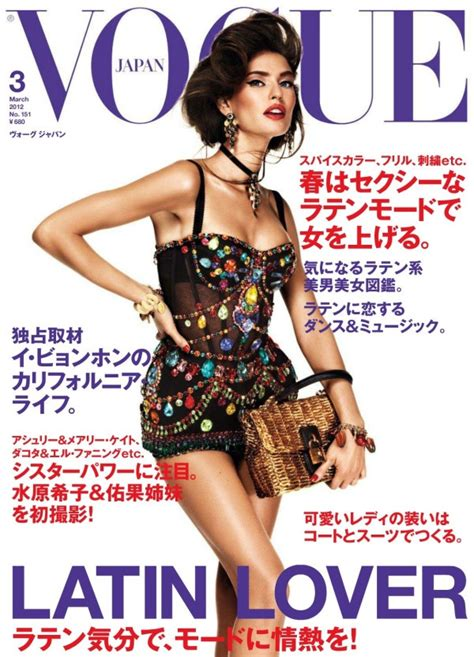 Bag Snob In Vogue Japan And Vogue Brazil by 15 Vogue Covers That Let The Jewellery Do The Talking