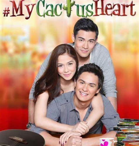 tagalog bold full movie 2013 my cactus heart pinoy movie mo