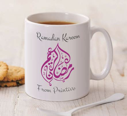 mug design editor personalized gifts for ramadan mugs greeting cards