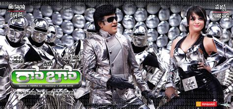 film robot mp3 download robo 2010 telugu movie high quality mp3 songs