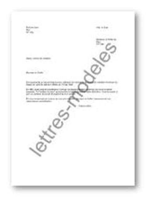 Exemple De Lettre D Honneur Mod 232 Le Et Exemple De Lettres Type M 233 Daille D Honneur Du