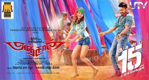 related to ek do theen anjan video song surya youtube anjaan video songs only kollywood
