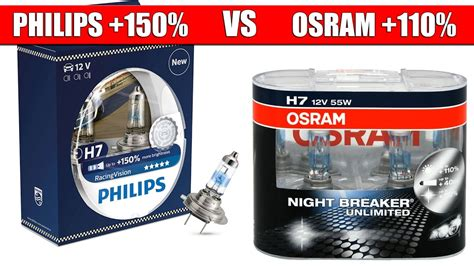 Lu Osram Vs Philips philips racing vision 150 vs osram breaker
