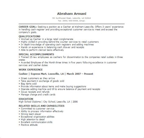 cashier resume sle 100 resume for a cashier sle resume entry level