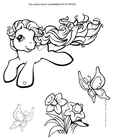 hasbro coloring pages my little pony my little pony coloring pages fluttershy filly http