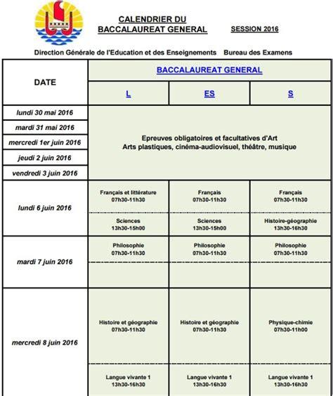 Calendrier Glfl 2017 Raiatea Bac Bac 2016 Calendrier Pondich 233 Ry Am 233 Rique Du
