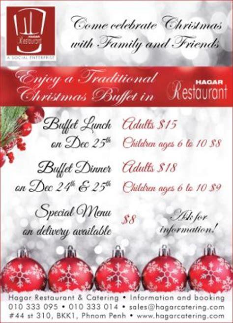 christmas buffet  hagar restaurant expat advisory services