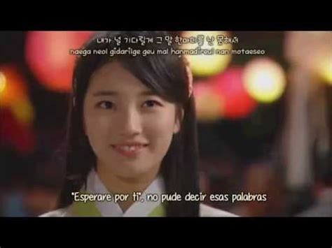 lee seung gi last word lee seung gi last words sub espa 241 ol rom han gu family