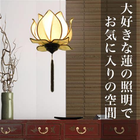 Asian Style Light Fixtures Wanon Rakuten Global Market Asian Ceiling Lights To Suit Japanese Style Lighting Pendant