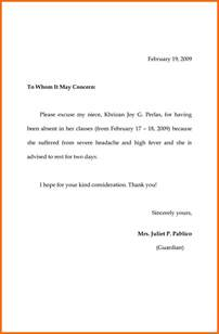 follow up letter template format and sample 2017 2018