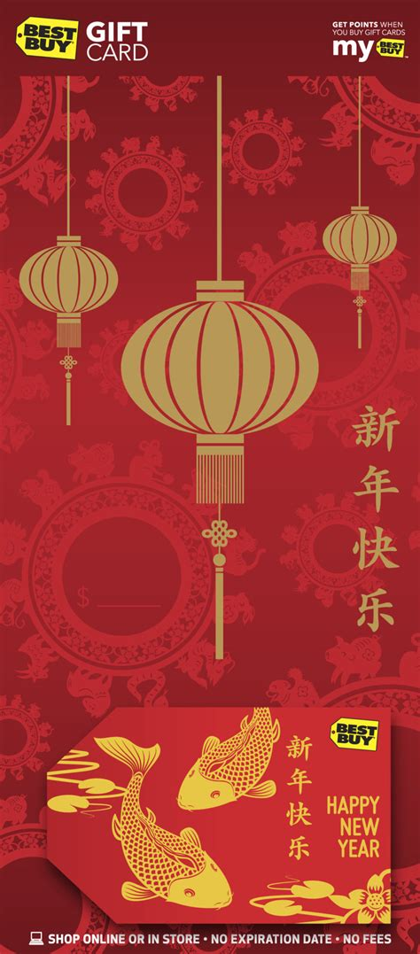 lunar new year facts 3 amazing facts about the lunar new year trendy