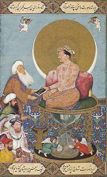 jahangir biography in english sufism wikipedia