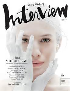 design magazine interview anna chipovskaya gets statuesque for interview russia by