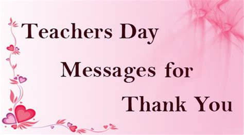 day thank you message day messages