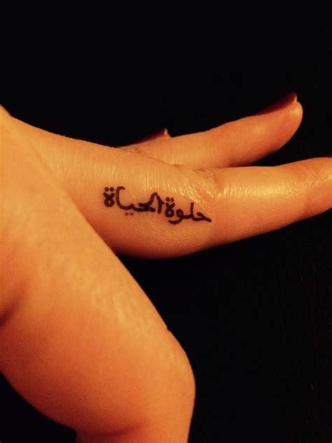 finger tattoo temporary temporary tattoo quot life is good quot arabic tattoo art