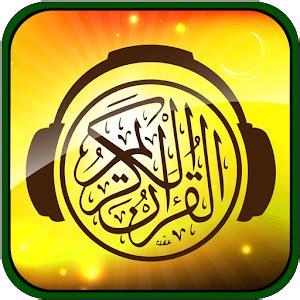 download mp3 al quran al matrood al quran mp3 50 reciters translation android apps on