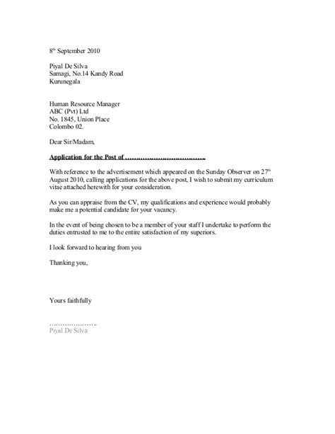 general cover letter sles for employment general cover letter format 1