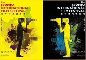 drama film festival jeonju film fest unveils 2010 lineup hancinema the