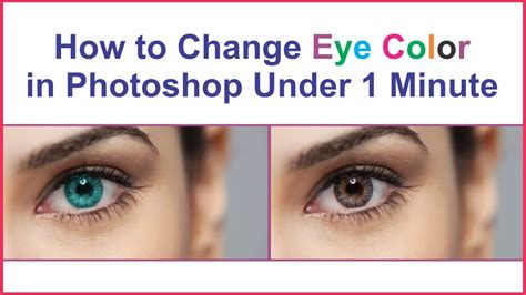 How To Change Hairstyle In Photoshop Cs5 by How To Change Your Eye Color In Photoshop How To Change