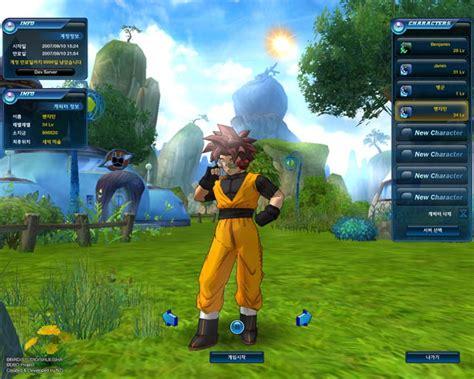 Lovely Mmorpg Games Like Sword Art Online #4: 4ef277d7784a41324513239_proxy.jpg