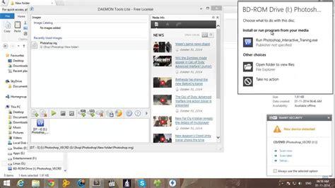 photoshop tutorials pdf in sinhala photoshop sinhala video tutorial for beginners youtube