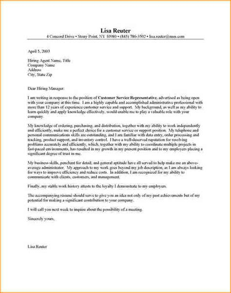 9 cover letter customer service exle basic appication letter