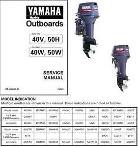 yamaha 40 50 hp 2 stroke outboard motor service repair