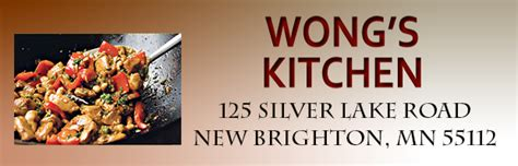 wong s kitchen contests coupons deals and announcements