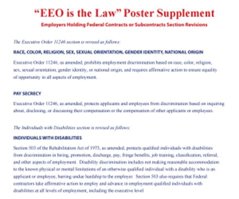 supplement laws quot eeo is the quot poster supplement