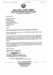 anak sungai derhaka debat nfc surat jawapan khairi kepada rafizi