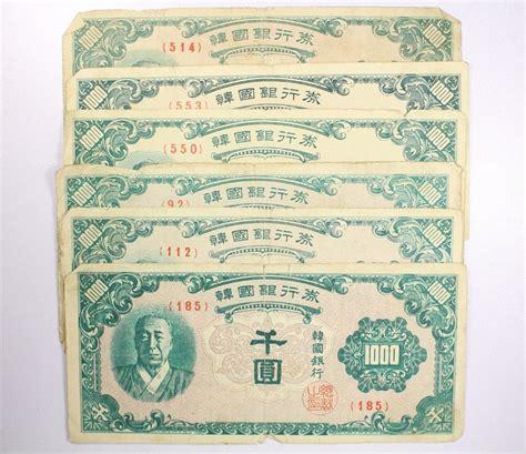 Notes Korea lot of 7 1000 won south korea notes year 1950 ebay