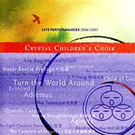 Lu Barbershop Classic Series Lbb singers bach children s chorus the ship 00 1 cd
