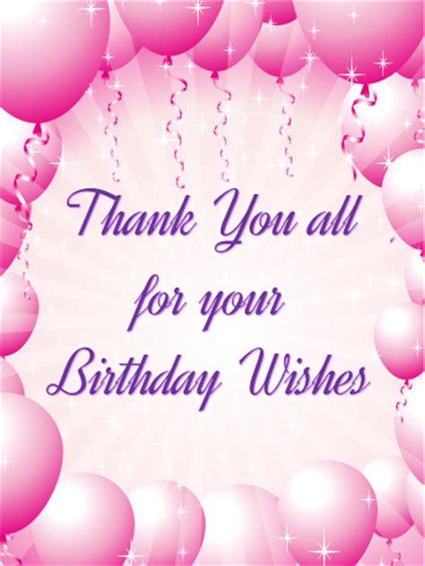 pink balloon   card birthday greeting cards  davia