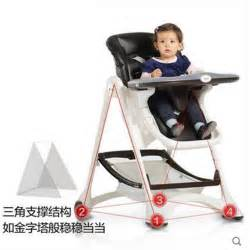 high chairs cheap for sale popular baby high chairs sale buy cheap baby high chairs